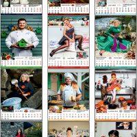 Календарь к печати.cdr